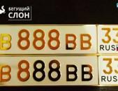 Gold 033083830 Platinum