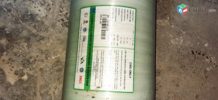 Cng only 1.3 balon 65l 49kg