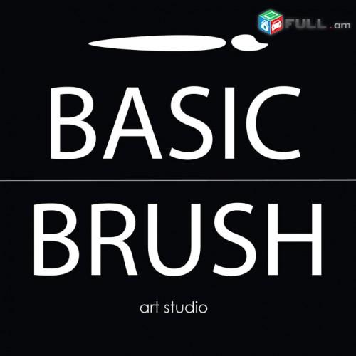 Արվեստանոց-ստուդիա, նկարչություն, դիզայն, բատիկ, կոլլաժ