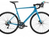 2021 - Cannondale Road Bike SUPERSIX EVO DISC 105 (RUNCYCLES)