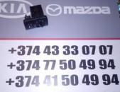 LUSERI KARAVARMAN BLOK /Audi A6 4B 4B2941531C 4B2 941 531 C 04052453
