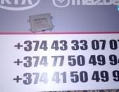 Antena, Antenayi usilitel Mercedes W220 S-Class - W163 M-KLASSE 2038201785