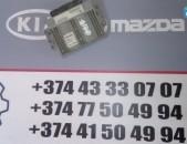 MATORI MOZG / Renault Laguna II Privilege 2001 S2000 RPM 8200153837 8200164728