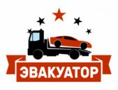 Evakuatr EVAKUATOR Bernapoxadrum 24 jam BERNAPOXADRUMNER
