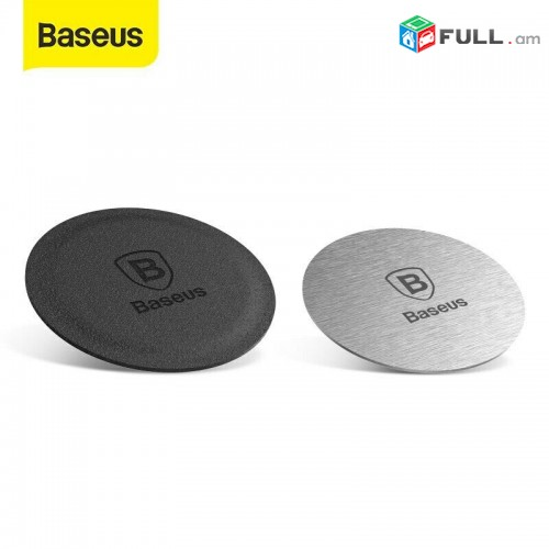 Baseus Iron Sheets For Magnetic Car Phone Magnetic Leather Metal Leather Holder