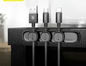 Магнитный защитный зажим Baseus для кабеля Настольный органайзер