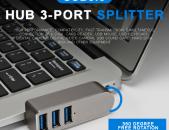 Мини-концентратор из алюминиевого сплава с 3 портами USB 3,0