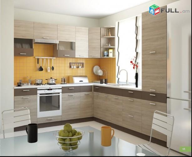 Պատվերով կահույք. мебель на заказ. patverov  kahuyq