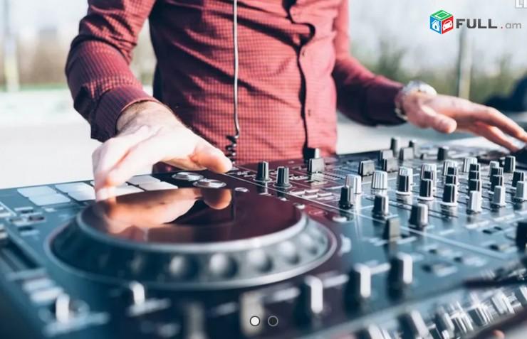 #DJ .դիջեյ, диджей