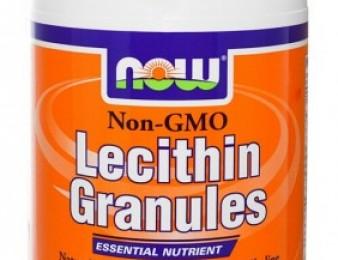 Лецитин гранулы 907 г Lecithin granyles 907 g