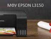 EPSON L3150 Տպիչ