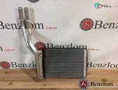 mercedes w203 peji radiatr