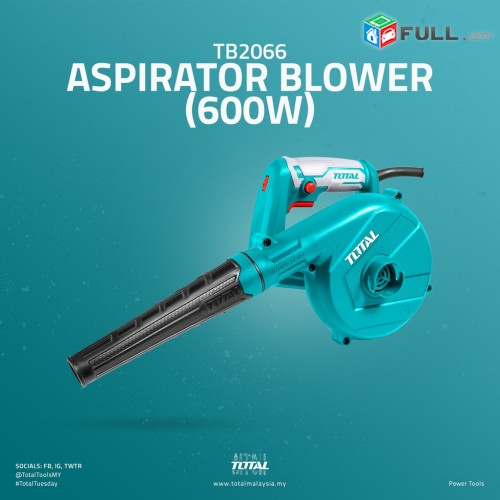 Ասպերատոր Օդամղիչ 600 Վտ TOTAL TB2066 asperator aspirator pilasos