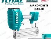 Օդով ստեպլեր բետոնի մեխի TOTAL TAT8641 ստեպլեռ степлер stepler