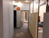 Գրասենյակային տարածք ԿԱՍԿԱԴ. Թամանյան