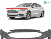 Ford Fusion 2016-2018 dimaci shit