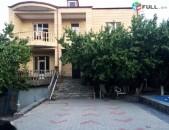 Արգավանդ շքեղ առանձնատուն / LUXURY HOUSE / VILLA