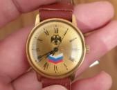 Ժամացույց մեխանիկական Ռուսաստանի Դրոշ