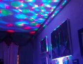 Disko luys/դիսկո լույս/akumbayin luys