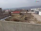 ՏՄ477 Վաճառվում է  1000 քմ մակերեսով տնամերձ հողատարածք