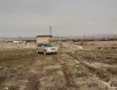 ՎՄ438  Վաճառվում է 3000 քմ մակերեսով գյուղնշանակության հողատարածք