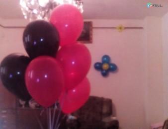 helium gaz