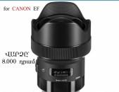 SIGMA 14mm f1.8 ART Lens * RENT / ՎԱՐՁՈՎ