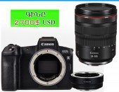 CANON EOS R + CANON RF 24-105 mm f4.0 L IS mount + EF mount adapter