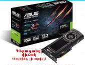 ASUS GTX GEFORCE TITAN X MAXWELL 12 GB Video card