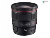 ՎԱՐՁՈՎ * Canon 24mm f1.4 L II Lens / օբյեկտիվ