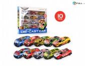 Խաղալիք մեքենաների հավաքածու meqena avto