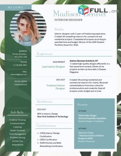 Ռեզյումե CV Ինքնակենսագրական: Rezyume, resume, inqnakensagrakan