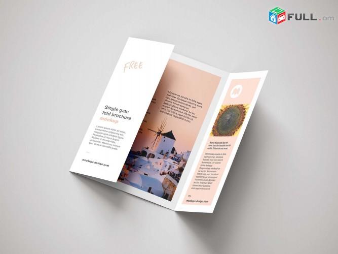 Գրաֆիկ դիզայն, լոգո, այցեքարտ, graphic design, logo