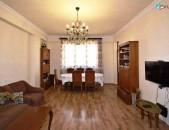 KOD 44806 Բնակարան Ավան համայնքում 3 սենյականոց նորակառույց շենք
