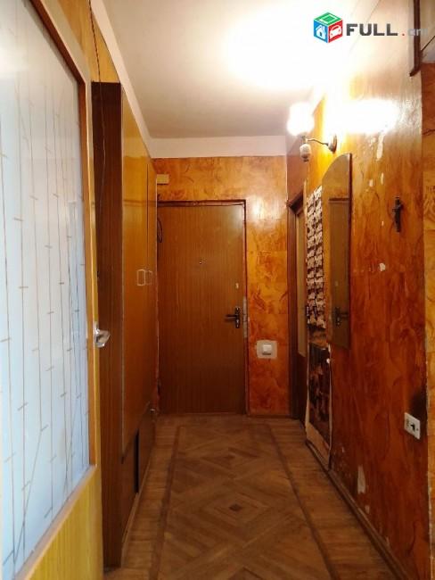 KOD 45091 Բնակարան Արաբկիր համայքում  սենյականոց