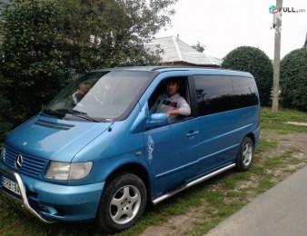 Ереван - Нальчик транспорт