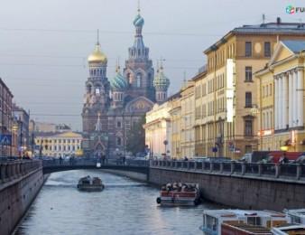 Սանկտ-Պետերբուրգ Санкт-Петербург