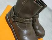 Աղջկա կոշիկ Chicco