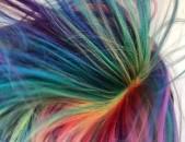 Գունագիտություն, գունազգացողություն և բազային գիտելիքներ (колористика)