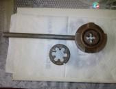 Rezba hanox gorciq, инструмент для резьбы по металлу CCCP