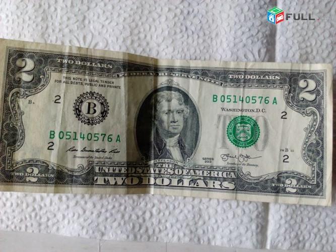 2 dolaranoc, Купюра 2 доллара США 2013 года