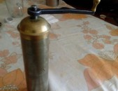 Կոֆեաղաց լատունից սրճաղաց, srchaxac latunic kofe axac, кофемолка