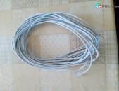 Utp 24 - 20 metr, ինտերնետի մալուխ - 20 մետր, interneti malux, Lan cabel