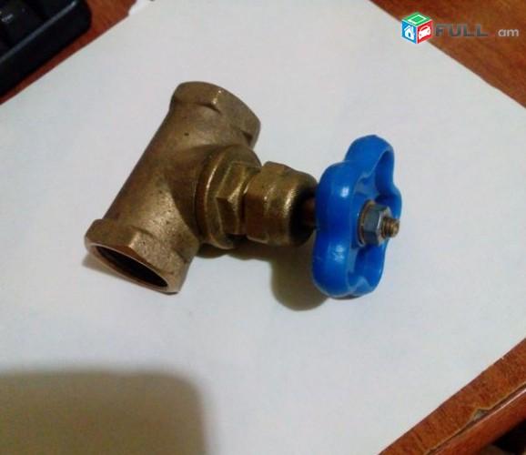 Вентиль для воды փական