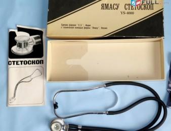 ЯМАСУ Стетоскоп-прослушка stethoscope