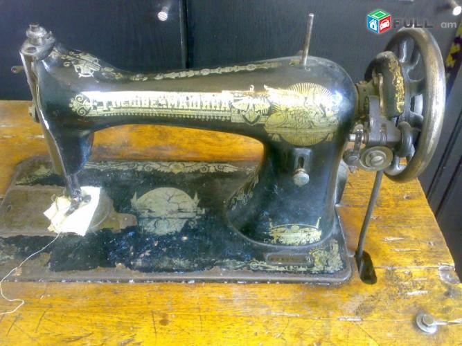 Kari meqena mexanikakan votqi pedalov, Կարի մեքենա, швейная машина