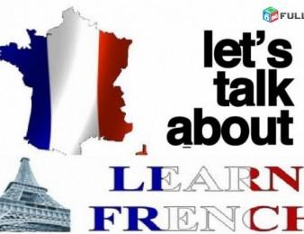 Fransereni  dasyntacner daser   ֆրանսերենի դասընթացներ դասեր