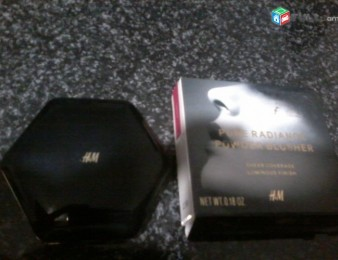 Румяна H&M