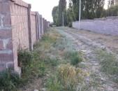 2000քմ սեփական տնամերձ հողամաս Պռոշյանում