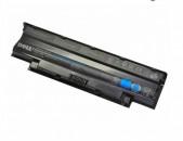 Code Service: Battery Dell Inspiron M5010 - Նոր երաշխիք 3 ամիս